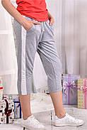 Женские капри больших размеров цвет серый 028-1 размер 42-74, фото 4