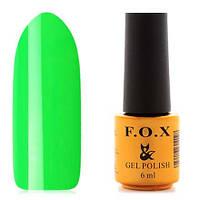 Гель-лак F.O.X  6 мл pigment №012 (кислотно-салатовый)