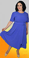 Женское платье с принтом горох 1309