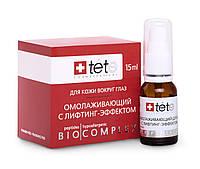 Омолаживающий комплекс для век с лифтинг-эффектомTETe Cosmeceutical,Швейцария, 15мл