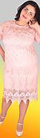 Нарядное женское платье 1306