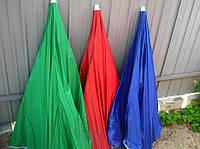 Зонты  пляжный садовый оптом купол 2 метра
