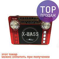 Радиоприемник колонка MP3 USB HS-1062URT Red/портативная колонка