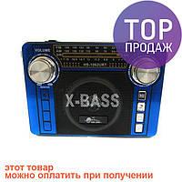 Радиоприемник колонка MP3 USB HS-1062URT Blue/портативная колонка