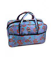 Женская дорожная сумка саквояж текстиль