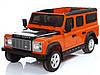 Детский электромобиль  Land Rover: EVA , MP3, пульт 2,4 G - Оранжевый (код: 6801372400)-купить оптом