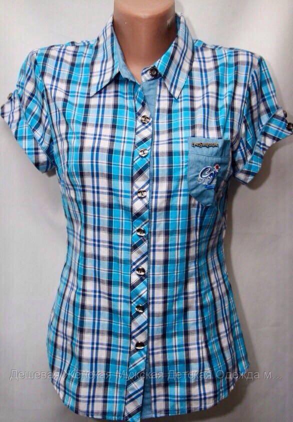 Стильная рубашка женская оптом