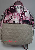 Молодежный рюкзак с цветным принтом розовый с светло-серым