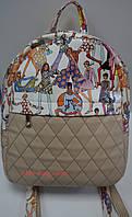 Молодежный рюкзак с цветным принтом песок с цветным принтом