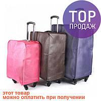Чехол для чемодана 24'' R17802 / Чехол для дорожной сумки