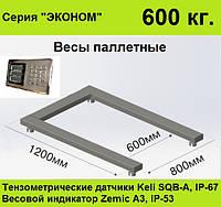 """Паллетные весы 600 кг. Серия """"ЭКОНОМ""""."""