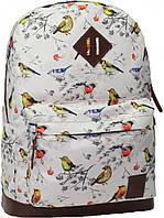 Городской рюкзак Bagland Молодежный 005336640