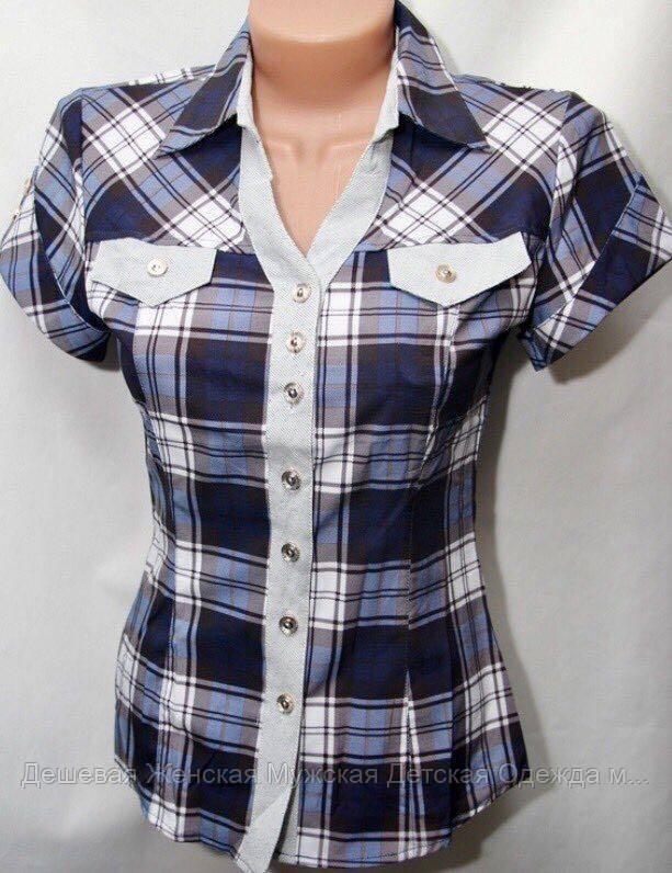 Женская рубашка лето
