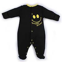 Человечек для новорожденного Smile р. 68 демисезонный ткань ИНТЕРЛОК 100% хлопок ТМ ПаМаМа 3702 Желтый