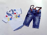 Джинсовые бриджи и футболка поло, 2-5 лет