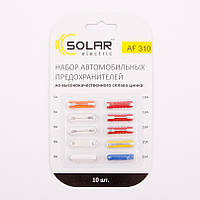Набор предохранителей Solar AF310