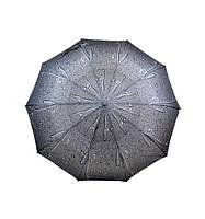Зонт автомат для женщин 3-д капли