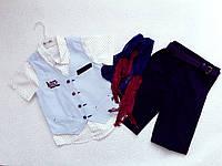 Костюм тройка с шарфом, 5-8 лет