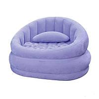 Велюровое надувное кресло Intex 68563 фиолетовый, фото 1