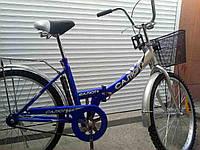 Велосипед складной Салют+