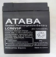 Аккумулятор6V 5.5A
