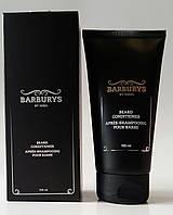 Кондиціонер для бороди Barburys 150мл.