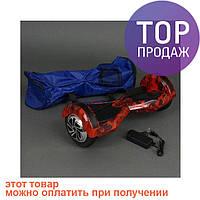 "Гироскутер гироборд Bluetooth А 7-1 / 772-А7-1 Lambo 8""/ транспорт для перемещения"