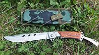 Нож складной 4172 K Хвост