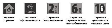 http://termo-trade.com.ua/p274814406-kotel-dlitelnogo-goreniya.html