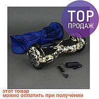 "Гироскутер гироборд Bluetooth А 7-3 / 772-А7-3 Lambo 8""/ транспорт для перемещения"
