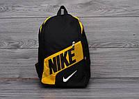 Купить рюкзак мужской Nike