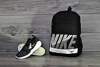 Рюкзаки для подростков Nike