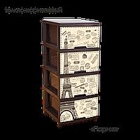 """Пластиковый комод 4 ящика """"Париж"""" коричневый"""