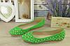 Балетки женские GREEN Вышивка. Стразы. р.36-41