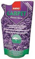 Средсвто для чистки ковров SANO 500мл