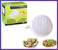 Миска для салата, овощерезка Salad Cutter Bowl , фото 1