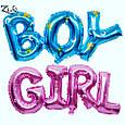 Фольгированный шарик буквы BOY, фото 4