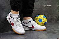 Мужские кроссовки Nike Tiempo, пресс кожа, белые / кроссовки мужские Найк Темпо, стильные