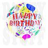 Фольгированный шар С днем рождения с шариками, 44 см