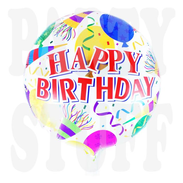 фольгированный шар с днем рождения с шариками