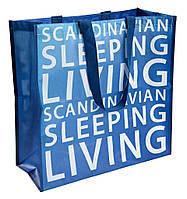 Сумка MY BLUE BAG 18х43х43см