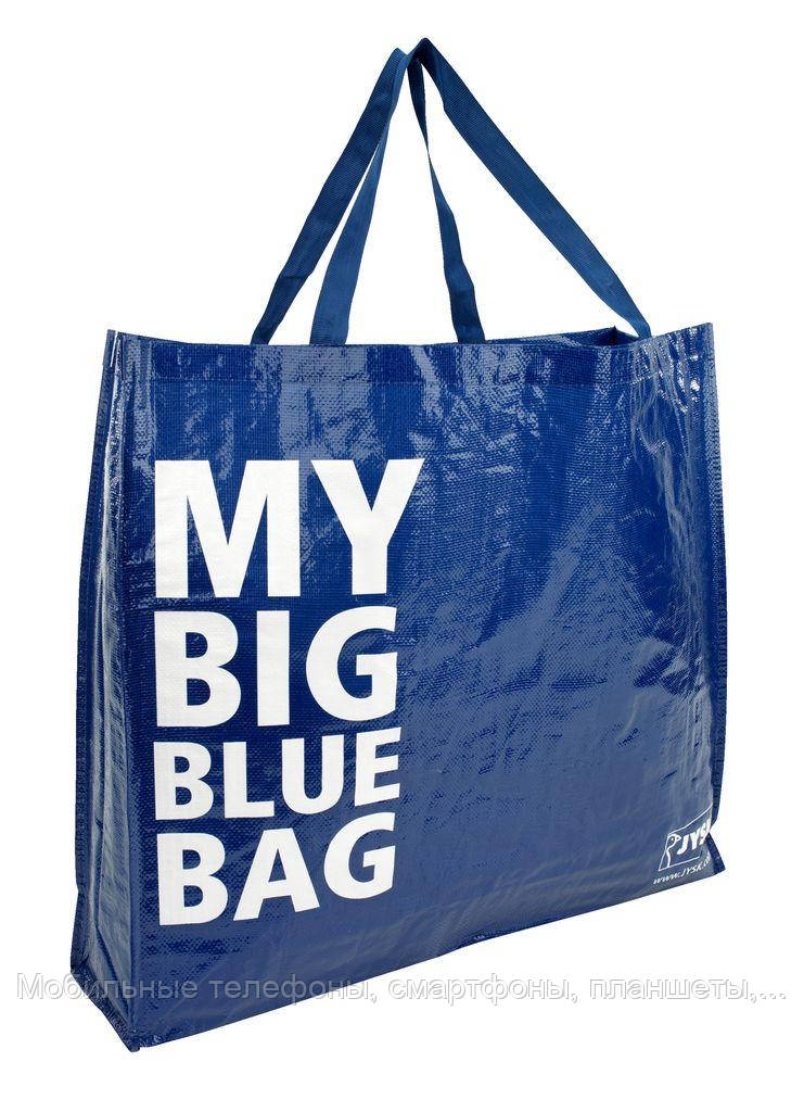 Сумка MY BIG BLUE BAG 18х70х60см