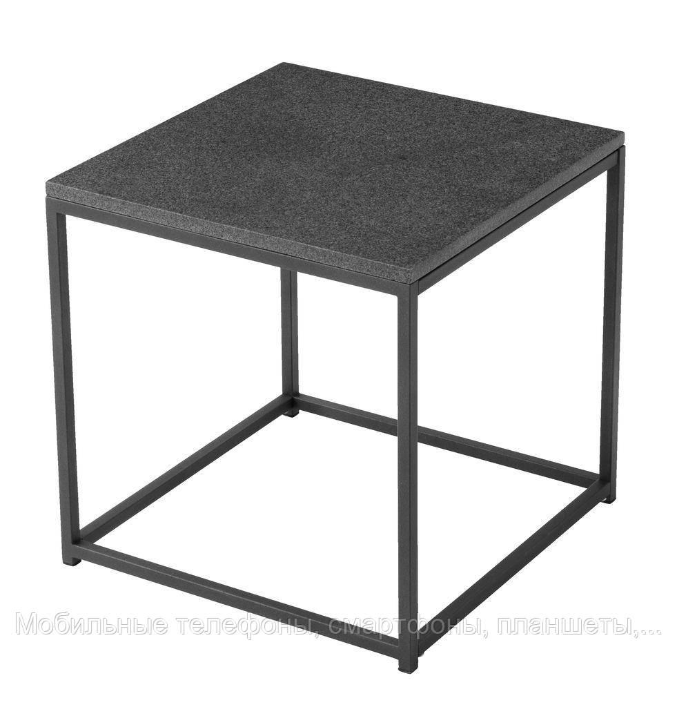Столик OLDHUSE 45х45см сталь/граніт