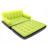 Многофункциональный надувной диван Bestway 67356 (188X152X64 см) + насос 220V