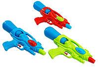 Водний пістолет MAGPLASK пластик