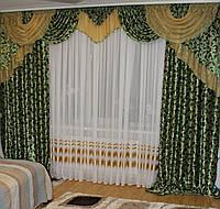 Шторы в зал спальню готовые №243 3,5м изумрудный