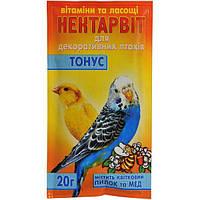Витамины для попугаев Нектар-вит Юниор 20гр