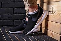 Мужские кроссовки Nike Aptare Essential 🔥 (Найк Аптер) черно-белые