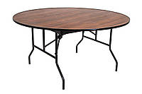 Надежный складной стол 1500 мм