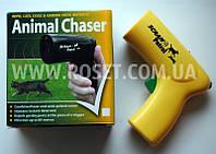 Ультразвуковой отпугиватель животных - Scram Patrol Sonic Animal Chaser JB5465
